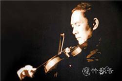 中国作曲家赔偿可、小提琴家与音乐教育家马思聪